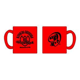 マグカップ(WHITE ROCKⅢ)RED
