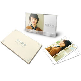 RENA MATSUI Official Fan Club限定卓上カレンダー