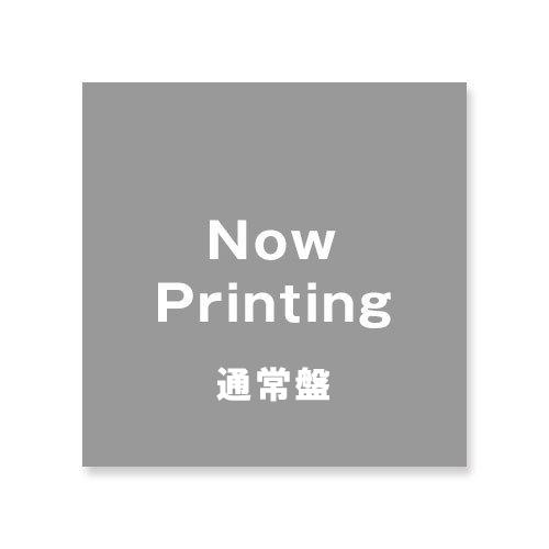 モン吉2ndアルバム「モン吉2」通常盤
