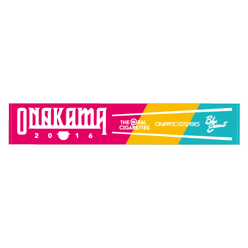 ONAKAMA MUFFLER TOWEL(TROPICAL)