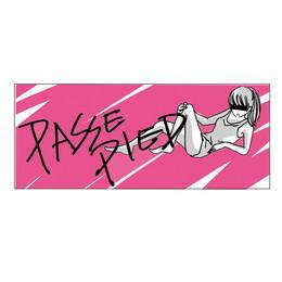 ミズギワ少女フェイスタオル【ピンク】