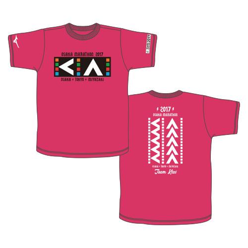 OSAKA MARATHON 2017 TEAM KIAI 応援Tシャツ