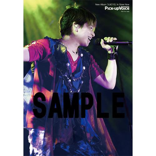 [ 高橋直純 ]特典フォト付:Pick-upVoice 10月号 vol.115