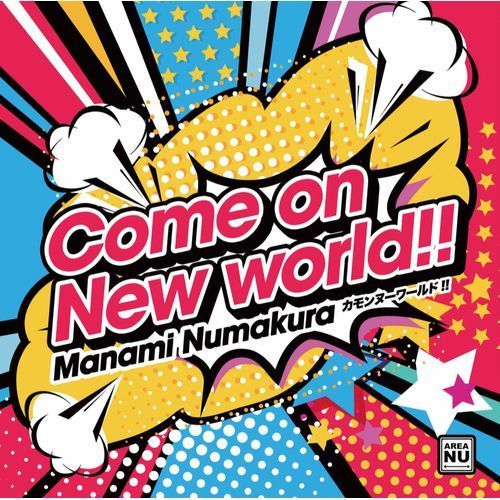 【沼倉愛美】ライブ会場限定CD「Come on New World!!」