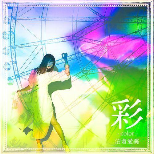 【沼倉愛美】彩-color- 《通常盤  (CD)》