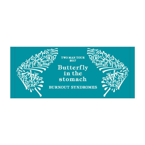 【BURNOUT SYNDROMES】Butterfly in the Stomach タオル(青緑)