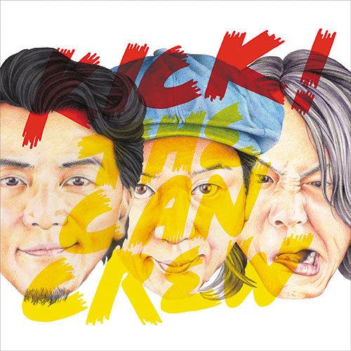 【KICK THE CAN CREW】KICK! (通常盤)