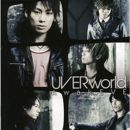 【UVERworld】AwakEVE