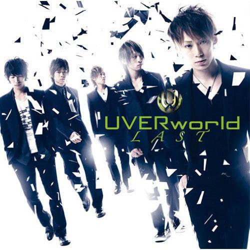 【UVERworld】LAST