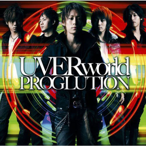 【UVERworld】PROGLUTION