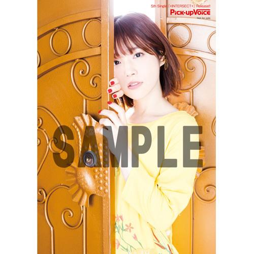 【複数冊ご注文】Pick-upVoice 2017年7月号 vol.113 内田真礼