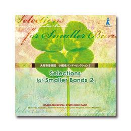 「小編成バンド・セレクション2」CD
