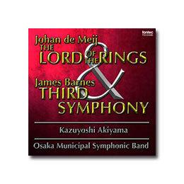 定期演奏会CD 「デメイ「指輪物語」&バーンズ 交響曲第3番」