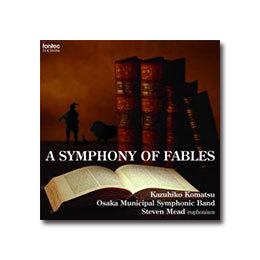 定期演奏会CD 「寓話の交響曲」