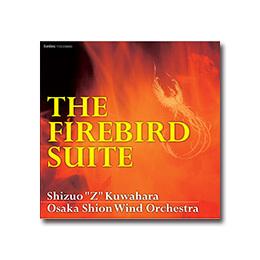 定期演奏会CD 「火の鳥」