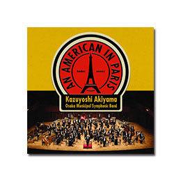 定期演奏会CD 「パリのアメリカ人」