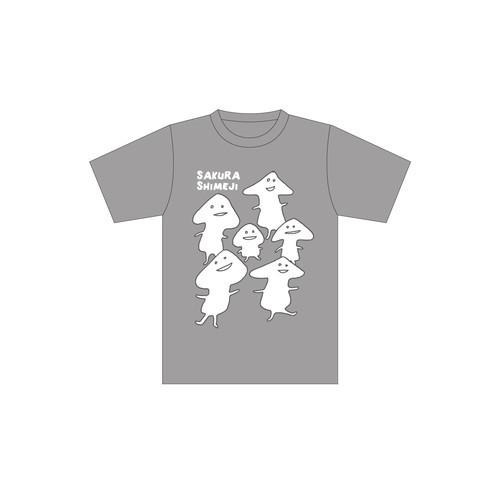 [さくらしめじ]きのこりあんTシャツvol.1(グレー)
