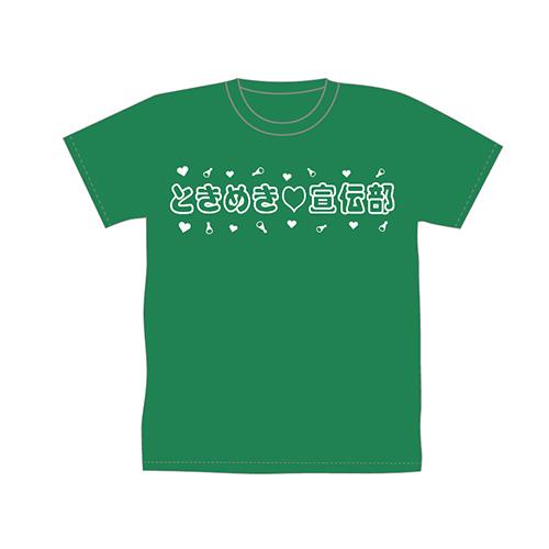 [ときめき宣伝部]ときクリTシャツ(緑)