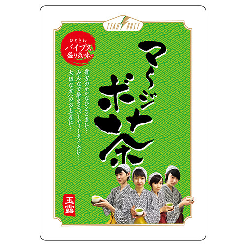 【MAGiC BOYZ】マ〜ジボ茶