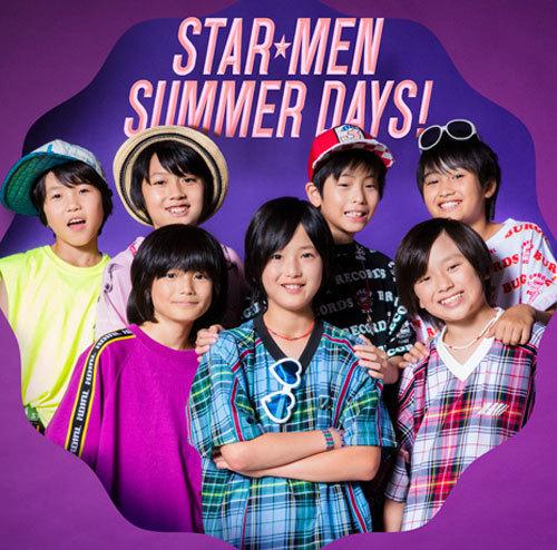[スタメンKiDS] 1stシングル「STAR★MEN SUMMER DAYS!」(TYPE-C)