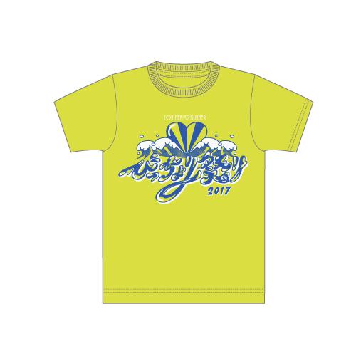 [ときめき宣伝部]びっちょり祭り2017 Tシャツ(レモン)