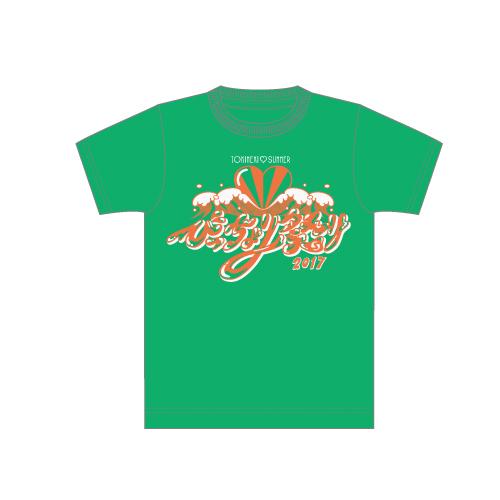 [ときめき宣伝部]びっちょり祭り2017 Tシャツ(緑)