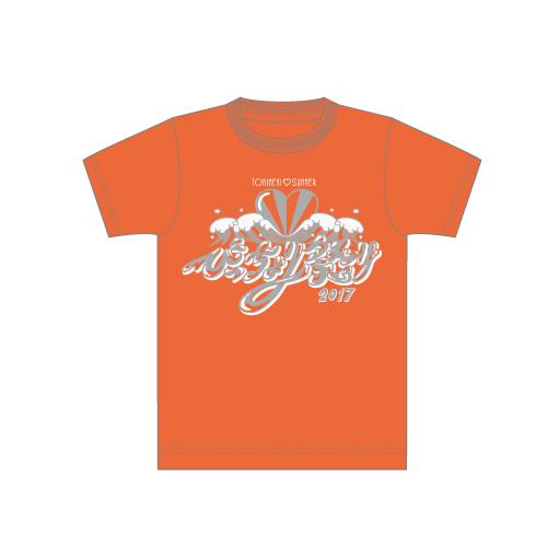 [ときめき宣伝部]びっちょり祭り2017 Tシャツ(橙)