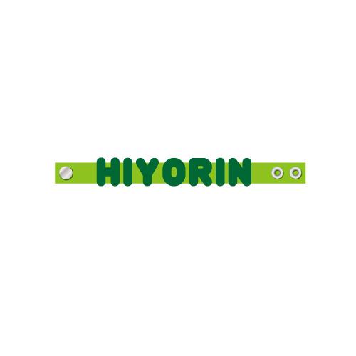 [ときめき宣伝部]ときめき推しの名入り シリコンバンド HIYORIN
