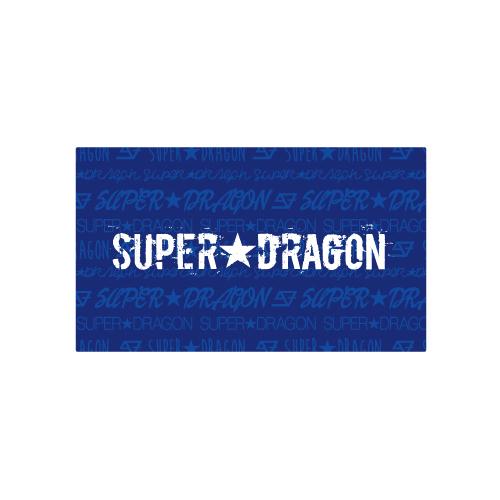 [SUPER★DRAGON]初代SUPER★DRAGON バスタオル