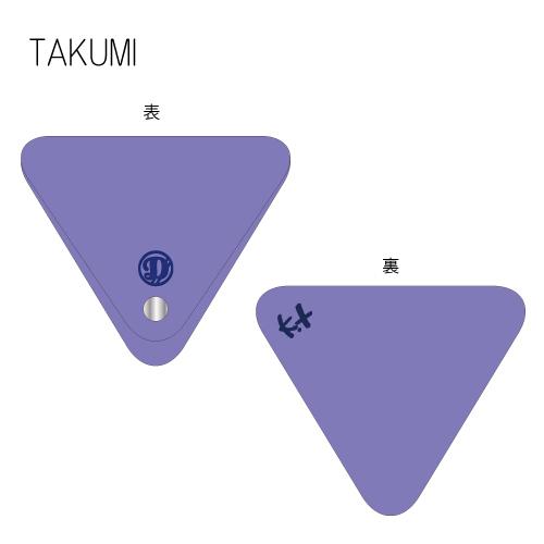 [DISH//]MUSIC BOIN!! コインケース 北村匠海セレクト(light purple)