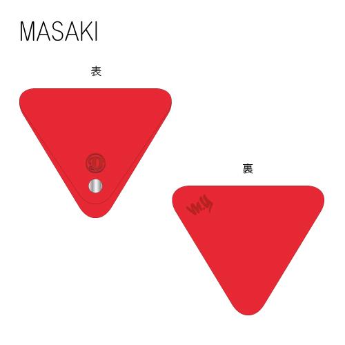 [DISH//]MUSIC BOIN!! コインケース 矢部昌暉セレクト(red)