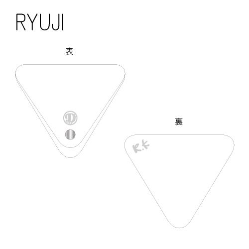 [DISH//]MUSIC BOIN!! コインケース 小林龍二セレクト(white)