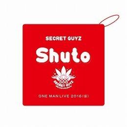 [SECRET GUYZ]2016サマーハンドタオル(赤)