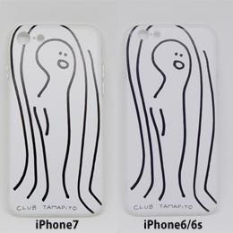 「はもんじん」iPhoneケース