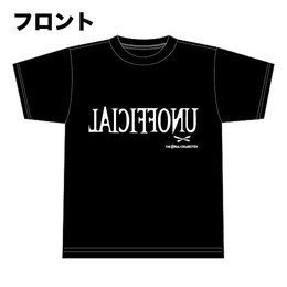 UNOFFICIAL Tシャツ