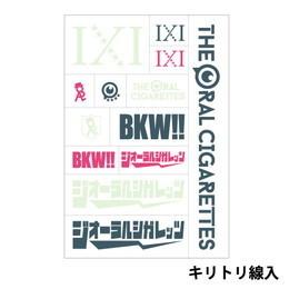 ロゴまみれボディーシール2