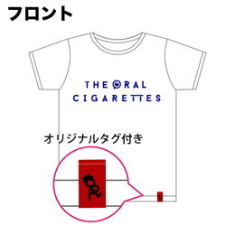 シンプルロゴTシャツ/ホワイト