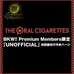BKW!! Premium Members限定「UNOFFICIAL」初回盤先行予約ページ