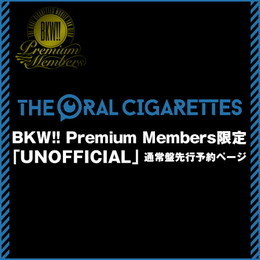 BKW!! Premium Members限定「UNOFFICIAL」通常盤先行予約ページ
