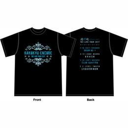 過呼吸~アンコール~Tシャツ黒