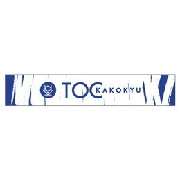 TOC One Man LIVE 大阪「過呼吸」マフラータオル