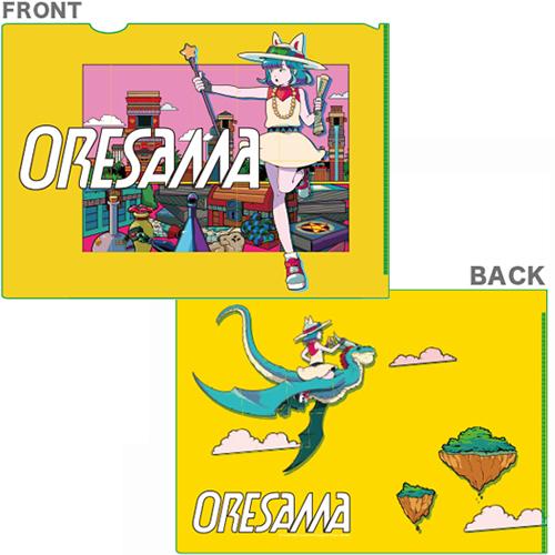 【ORESAMA】Trip Trip Trip クリアファイル