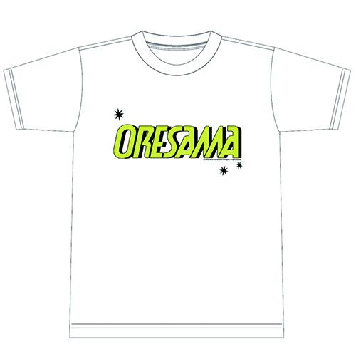 【ORESAMA】ロゴTシャツ vol.3(ホワイト)