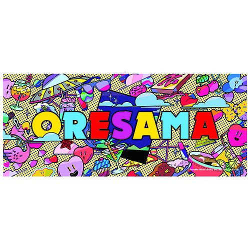 【ORESAMA】フェイスタオル