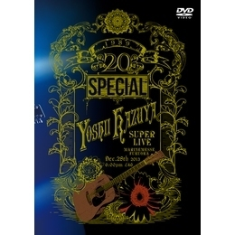 「20th Special YOSHII KAZUYA SUPER LIVE」会員限定DVD