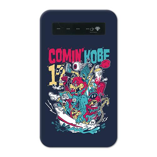 COMIN' KOBE17 オフィシャル モバイルバッテリー