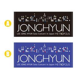 フェイスタオル【LEE JONG HYUN Solo Concert】