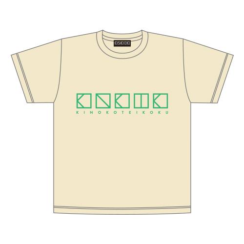 きのこ帝国Tシャツ(オートミール)