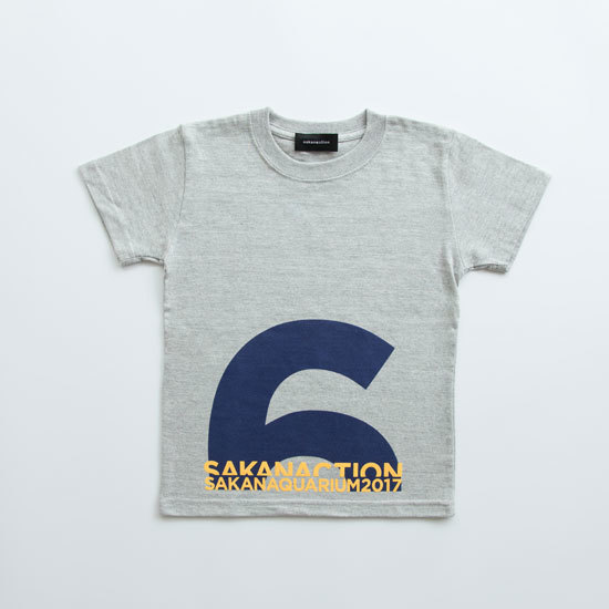 6.1ch Sound Around KIDS TEE(MixGray)