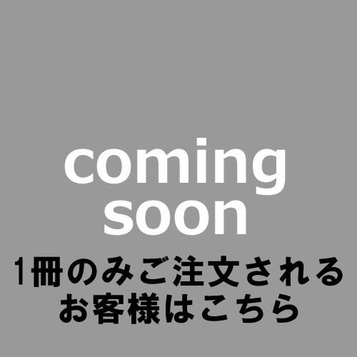 【1冊のみご注文】Pick-upVoice vol.114特典フォト(岡本信彦 or 今村彩夏)付き